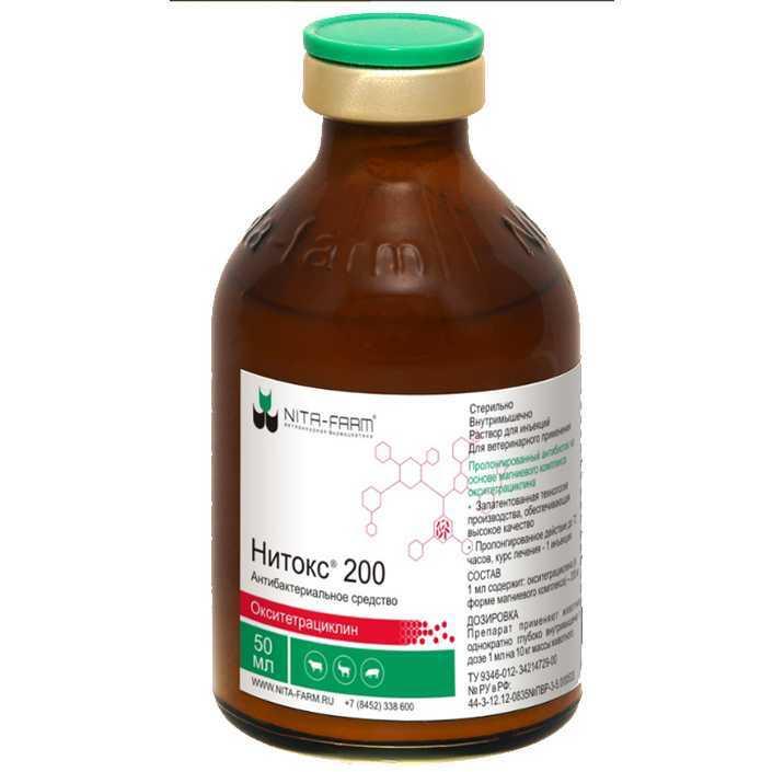 Аптечка для кроликов- название лекарства, показания к применению